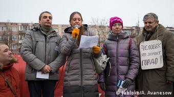Журналистка Светлана Прокопьева (слева) на акции в защиту свободы СМИ (архив)