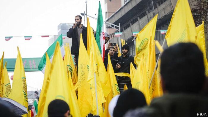 Hezbollah (IRNA)