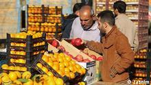 Iran - Markt in Teheran