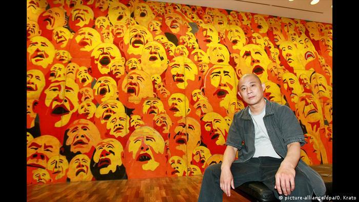 Kunsthalle Bielefeld Fang Lijun Ausstellung (picture-alliance/dpa/O. Krato)