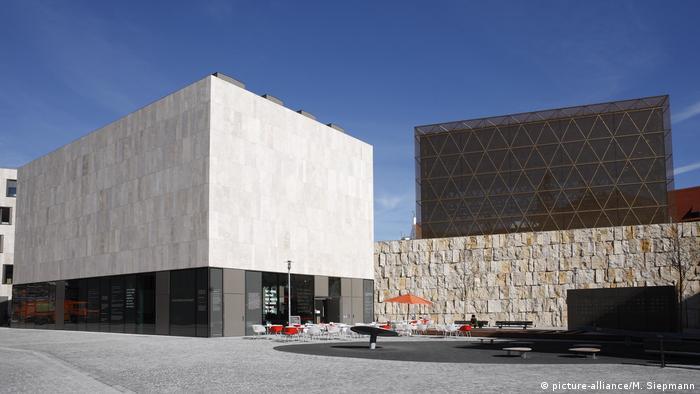 Єврейський музей