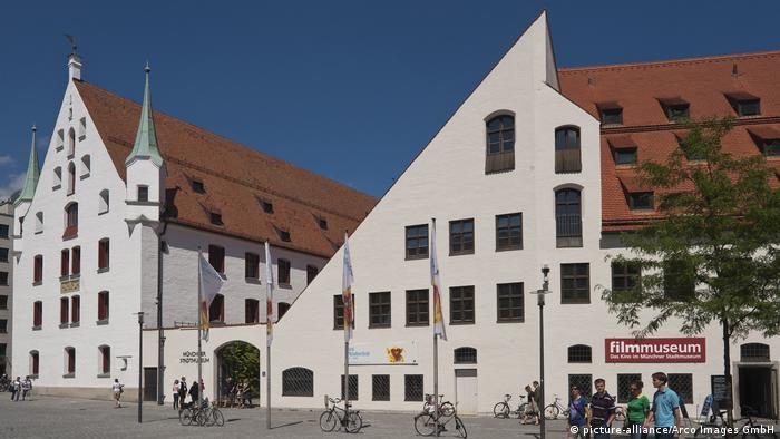 Мюнхенський міський музей