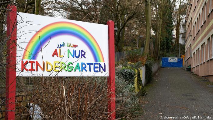 A sign outside Al Nur kindergarten