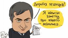 Karikatur von Sergey Elkin zu Wladislaw Surkow