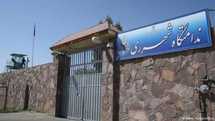 Eingang Gefängnis im Iran