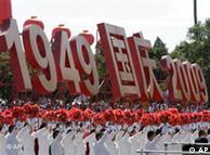 资料图片:北京庆祝建国60周年大游行的一个镜头