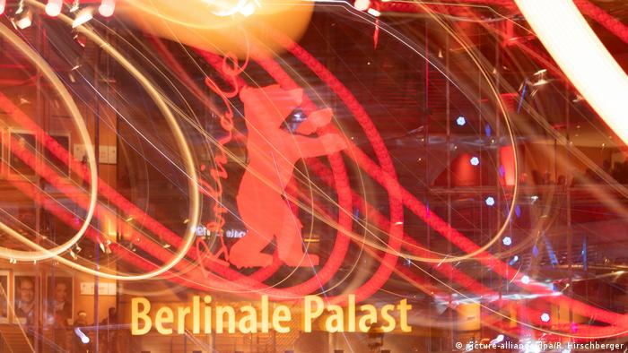 Berlinale logo with light effects