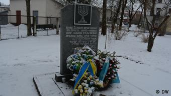 Памятный знак евреям, убитым в годы войны нацистами в Бресте
