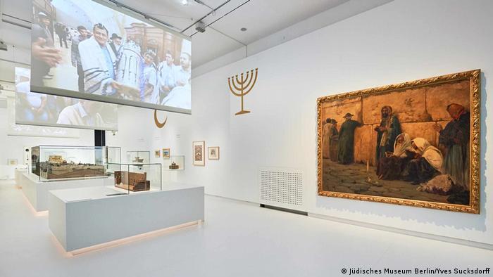 نمایشگاه به اورشلیم خوش آمدید تا پایان آوریل (دو ماه و نیم دیگر) در موزه یهود برلین قابل بازدید است