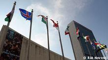 UN Hauptquartier in New York Gebäude
