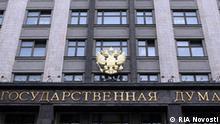 Russland Moskau Parlament Duma Schild