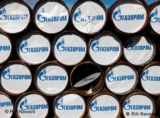 Gas pipes with the Gazprom logo on them.