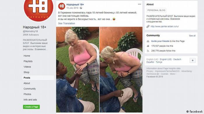 Скриншот фейкового сообщения о свадьбе немки и беженца