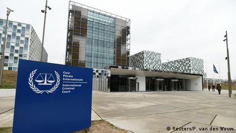 США запровадили санкції проти Міжнародного кримінального суду