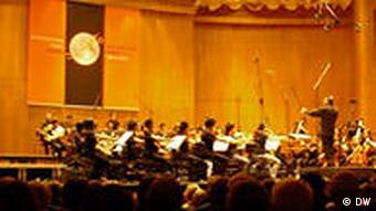 Orchester der National Academy of Music Hanoi Foto: DW