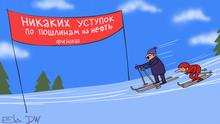 Karikatur von Sergey Elkin - Streit zwischen Russland und Weißrussland über Ölpreise.