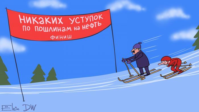 Карикатура Сергея Ёлкина на тему российско-белорусских отношений