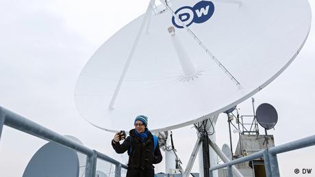 Deutsche Welle Berlin Dach