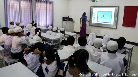 Digitale Schule Bangladesch Dhaka