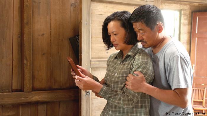 Berlinale 2019 Filmstill Di jiu tian chang   So Long, My Son