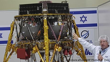 Opher Doron SpaceIL lunar Modul (picture-alliance/AP Photo/I. B. Zion)