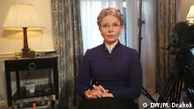Julia Timoschenko, ukrainische Politikerin und Kandidatin für Präsidentschaftwahlen in der Ukraine
