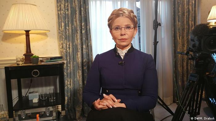 Юлія Тимошенко (архівне фото)