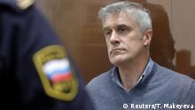 Russland Moskau Michael Calvey vor Gericht