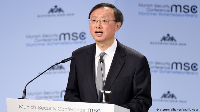55. Münchner Sicherheitskonferenz - Yang Jiechi