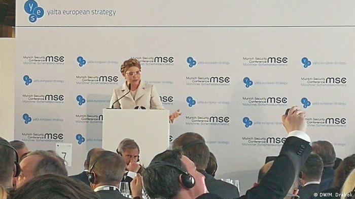 Tymoshenko speaking at the Munich Security Conference (DW/M. Drabok)