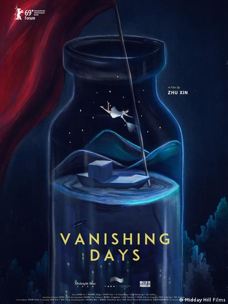 Foto of director Zhu Xin, Movie Poster of Manyou Vanishing Days, (Midday Hill Films)