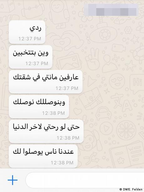 Screenshot mit Droh-Nachrichten an Ayasha (DW/E. Felden)