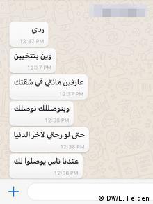 Сообщения с угрозами, которые получила Айша в мессенджере WA