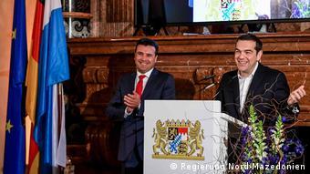 Deutschland München Sicherheitskonferenz Übergabe Ewald von Kleist-Preis (Regierung Nord-Mazedonien)