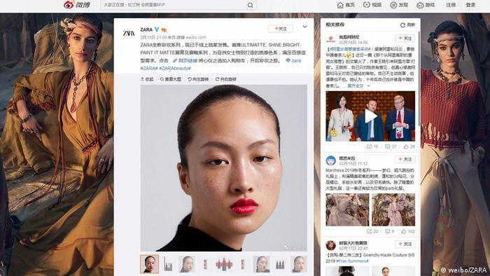 Screenshot Weibo - Zara Werbung (weibo/ZARA)