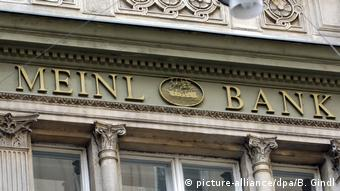 Здание Meinl Bank в Вене