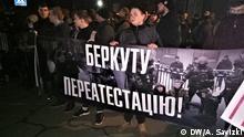 Ukraine Kiew Protestaktion gegen Polizeigewalt