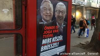 Антиевропейский плакат в Будапеште