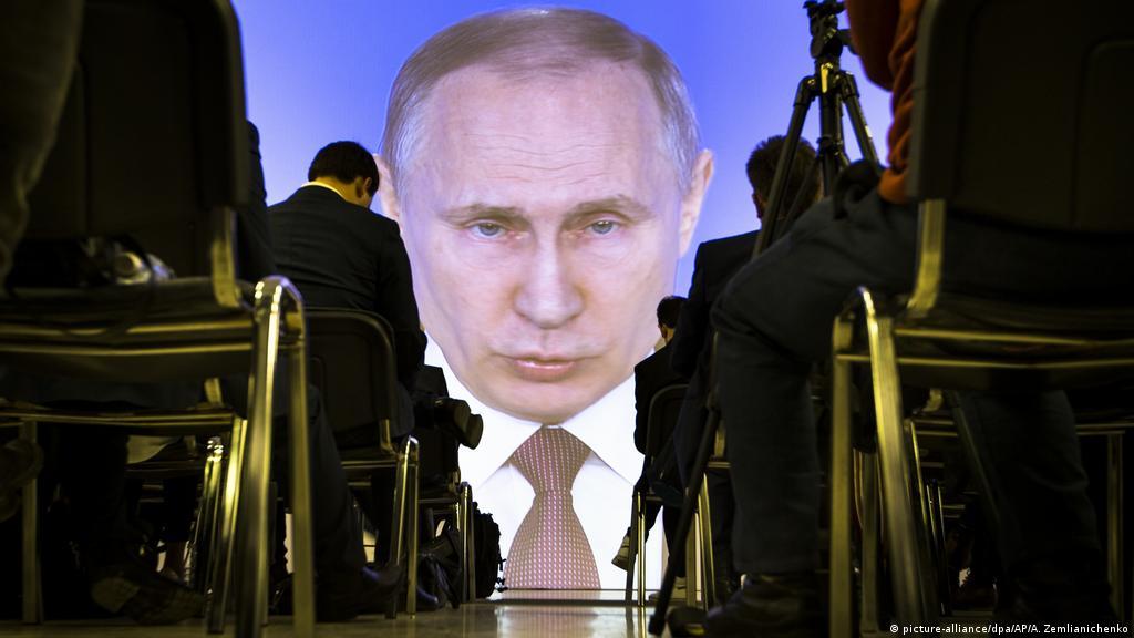 Какая недвижимость у путина в россии и за рубежом апартаменты match point