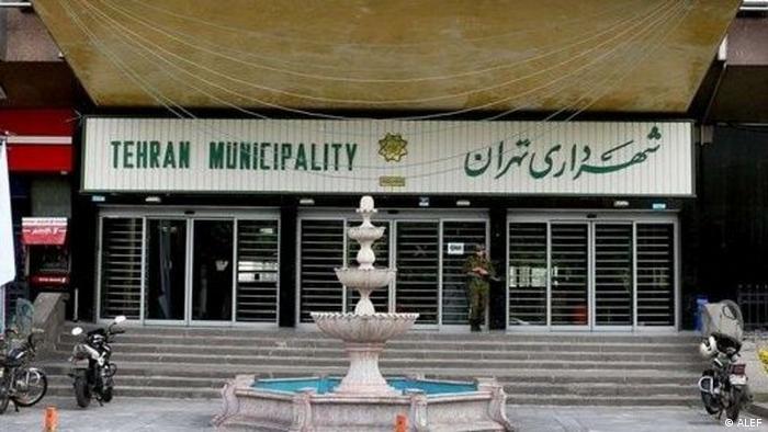 ده نفر از اعضای شورای شهر تهران ردصلاحیت شدهاند
