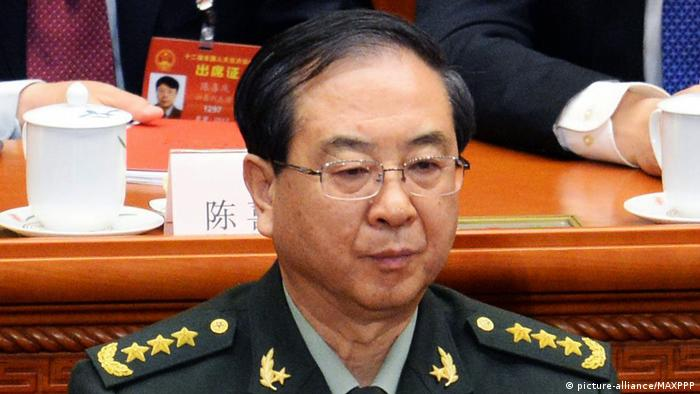 Top Chinese general jailed for life for graft