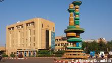 https://fr.wikipedia.org/wiki/Fichier:Place_des_cineastes_Ouaga.jpg 8 janvier 2013 Copyright: Creative Commons Attribution - Partage dans les Mêmes Conditions 3.0