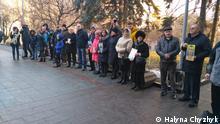 Ukraine Aktion von Verwandten der Opfer der Majdan-Proteste 2014