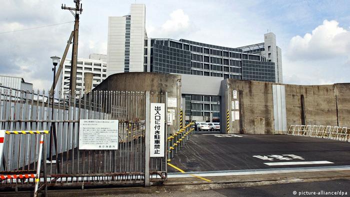 A jail in Tokyo, Awaya Panasia dpa
