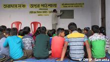 Indien Ghatsila Jharkhand - Bengali sprechende eröffnen Schule um Bengalisch zu unterrichten
