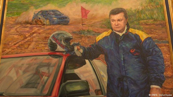 Портрет Януковича из его резиденции