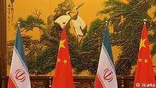 Ali Larijani, Irans Parlamentschef in China Stichworte: Iran, China, Peking, Xi Jinping, Chinas Staatspräsident, Ali Larijani, Laridjani, Irans Parlamentschef
