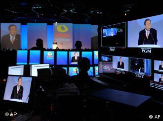 Генсек ООН Пан Гі Мун виступає на відкритті виставки-ярмарку в Женеві. 5 жовтня