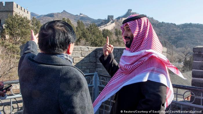 Saudi Arabia's Crown Prince Mohammed bin Salman is seen during his visit to Great Wall of China