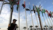Ägyten Symbolbild Konferenz Sharm el-Sheikh